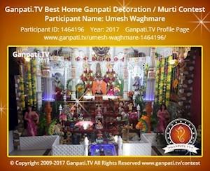 Umesh Waghmare Home Ganpati Picture